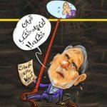قسمت ۱۱۵ طنز سیاسی دکتر سلام