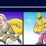 قسمت ۱۲۰اُم مجموعه ی طنز سیاسی اجتماعی دکتر سلام
