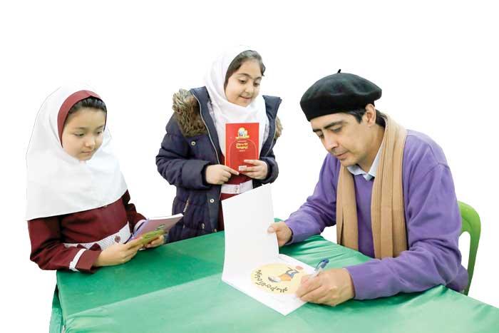 شهرام شفیعی - سفیر لبخند بچه ها