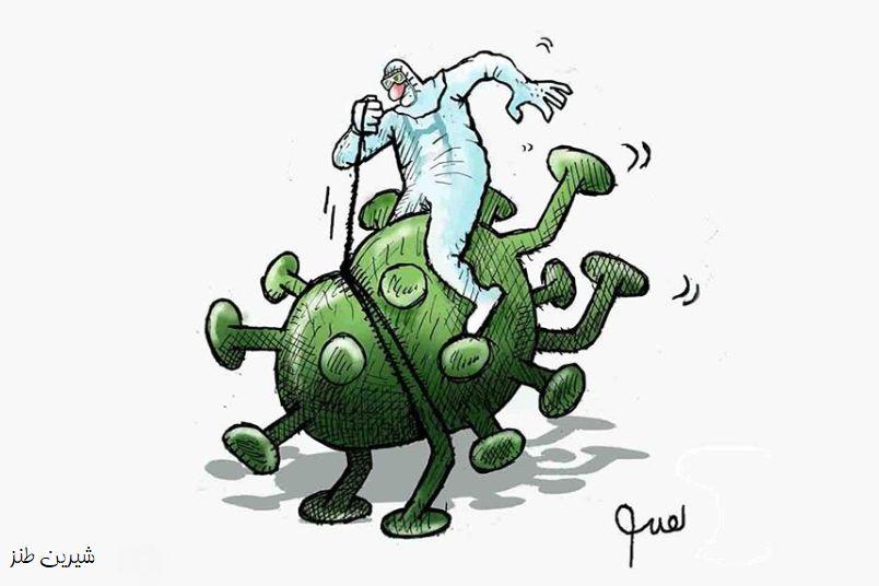 کارتون کرونا اثر حسین نقیب