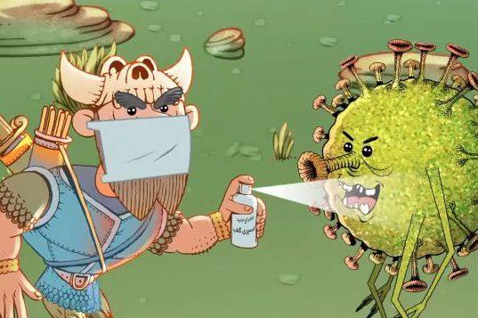 انیمیشن رستم و زکریا علیه کرونا